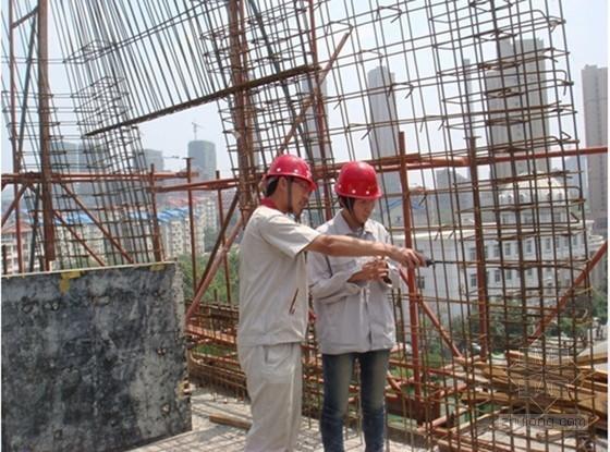 建筑工程质量管理体系培训讲义
