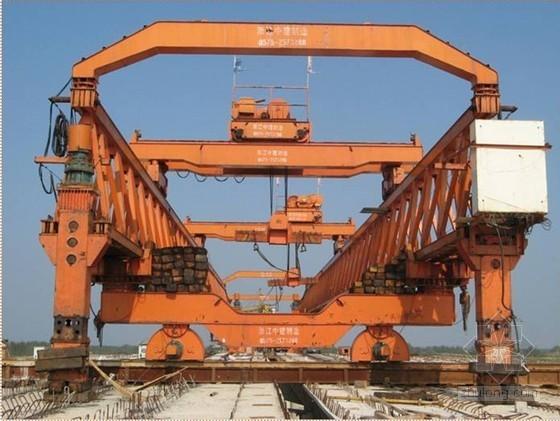 [PPT]湖北某特大桥预制小箱梁吊装施工技术交底