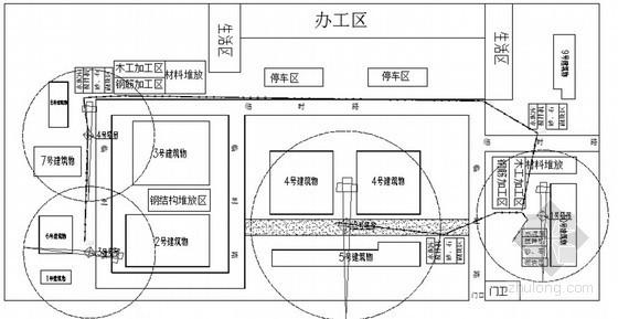 [河北]框架结构水厂综合工程施工组织设计(400余页 标书)
