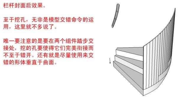 试着做属于自己的模型插件_28