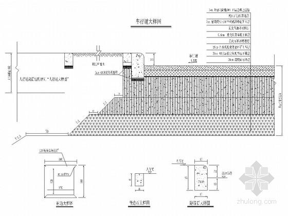 [四川]城市支路道路工程施工图设计78张