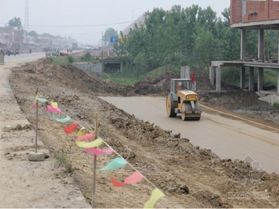 [贵州]省道工程改移专项施工方案(中铁)