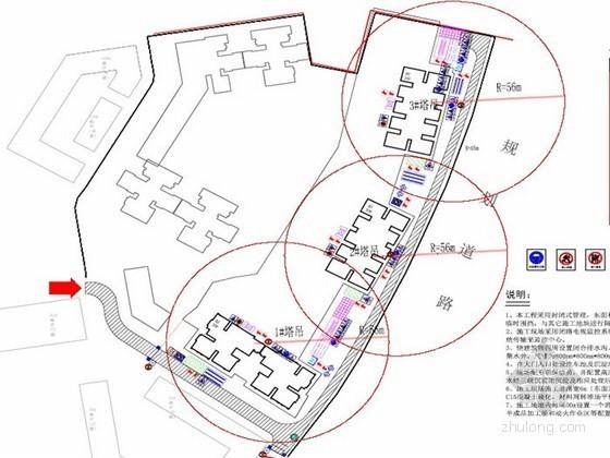 超高层住宅工程安全文明施工方案103页(国企编制 附CAD图)