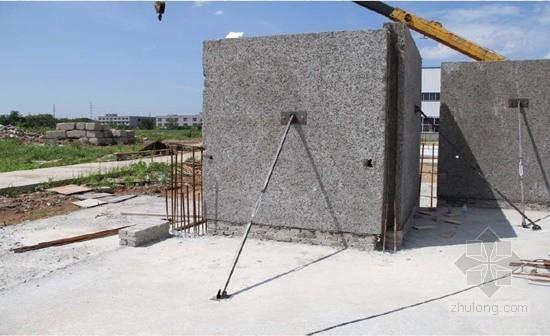 框架结构实验楼新型预制墙体施工方案