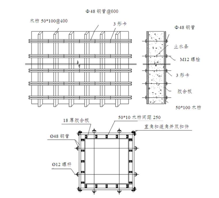 框架剪力墙结构住宅楼工程模板专项施工方案(66页)