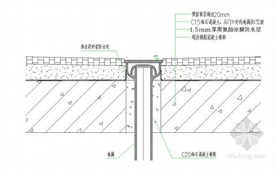 住宅楼及地下车库粗装修施工方案