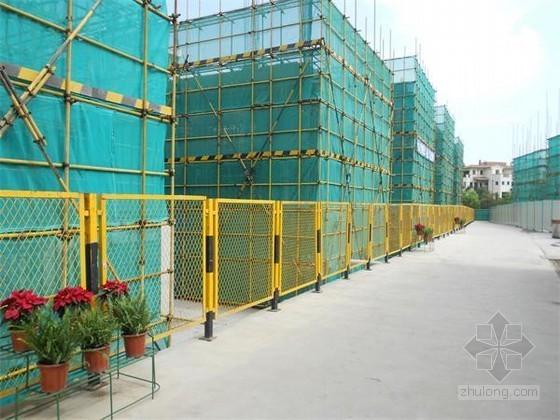 建筑工程安全文明施工过程现场照片集锦(40余张)