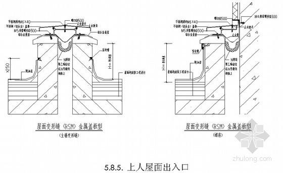 屋面SBS改性沥青防水卷材施工工艺