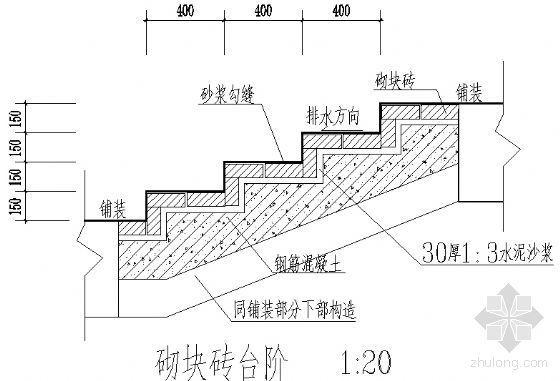 砌块砖台阶详图-4