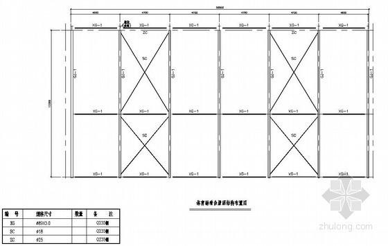 某中学体育场看台结构方案图