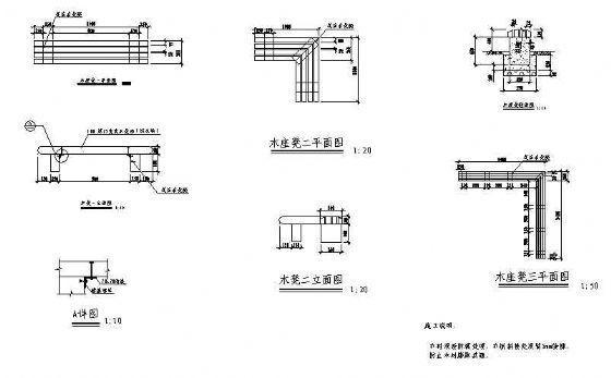 某绿地木坐凳施工图-4