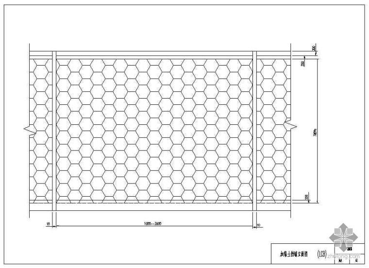各种加筋土挡墙标准设计图集_1