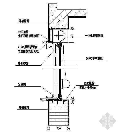 U型铝方通吊顶节点大样图资料下载-高档铝合金门窗与卷帘节点图