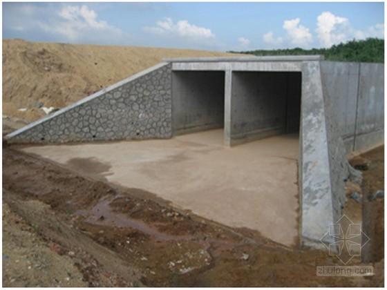 高速公路钢筋混凝土箱涵(首件工程)施工方案