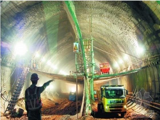 隧道Φ108mm超前大管棚施工作业指导书