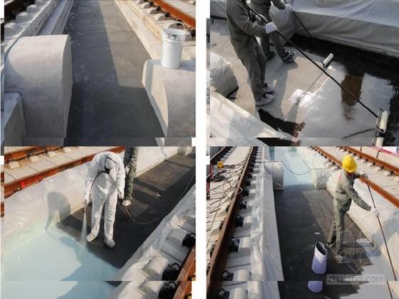 铁路混凝土桥面防水结构体系及新型防水材料讲义(铁研院)