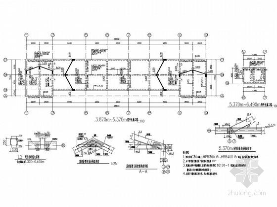 [长沙]一层框架结构加油站站房结构施工图(含建筑图钢框架罩棚)-3.870m~5.370m梁平法施工图