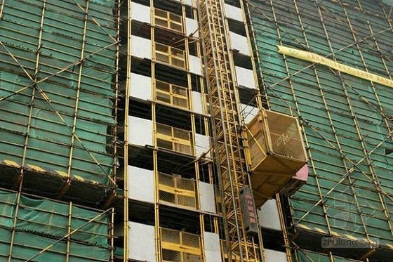 建筑工程施工现场安全文明标准化指南(多图 图片附详细解析)