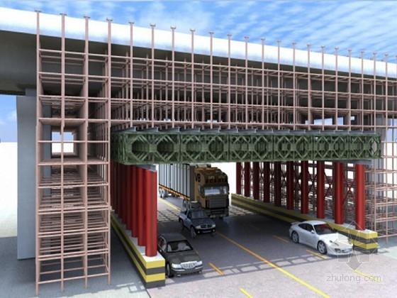 立交南北延伸工程总体实施性施工组织设计206页(满堂支架法 照明绿化交通)