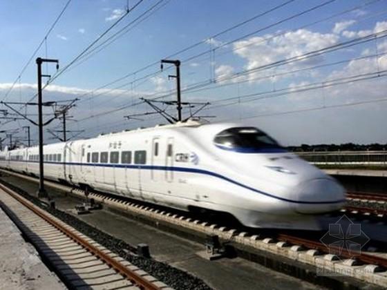 [安徽]新建铁路工程路基地基处理施工方案(中交)
