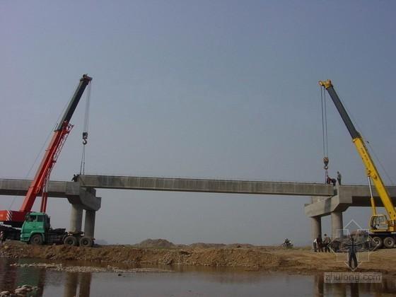 [江苏]城市景区预应力混凝土空心板梁桥施工组织设计(2013)
