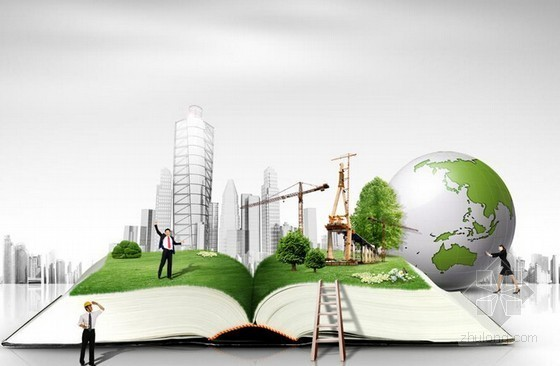 [江苏]2013年造价员考试《工程造价基础理论》考前冲刺培训讲义(262页)