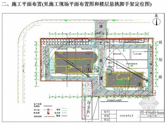 [内蒙古]高层大厦双排落地、钢梁悬挑脚手架施工方案