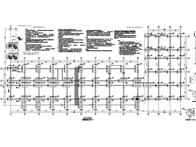 [浙江]地上三层框架结构生产用房结构施工图