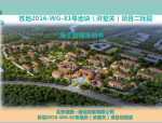 苏地2016-WG-81号地块(浒墅关)项目二标段施工前期策划书