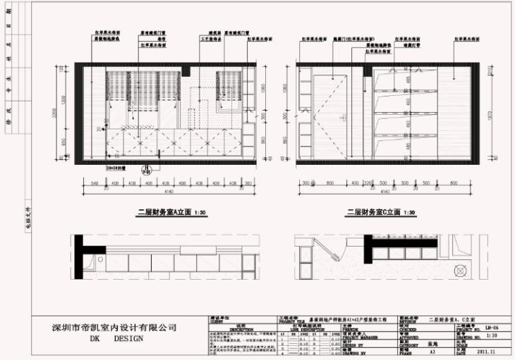福州现代风格办公空间室内设计施工图及效果图