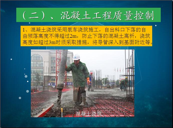 安全文明標準化工地建設展示(180頁,圖文并茂)
