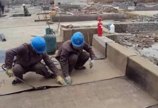 防水工程施工方案