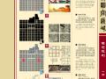 [陕西]西安大明宫区域城市概念规划设计国际招标