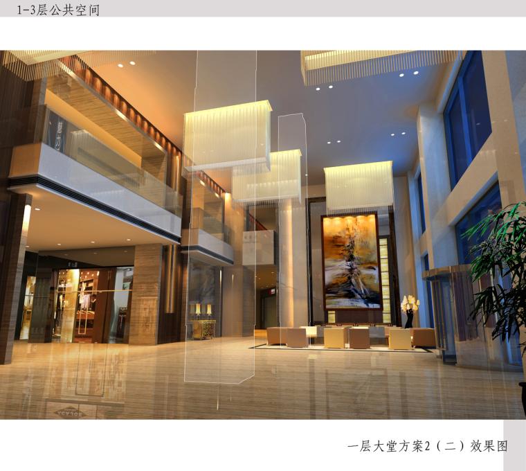 003-1一层大厅方案2(二)