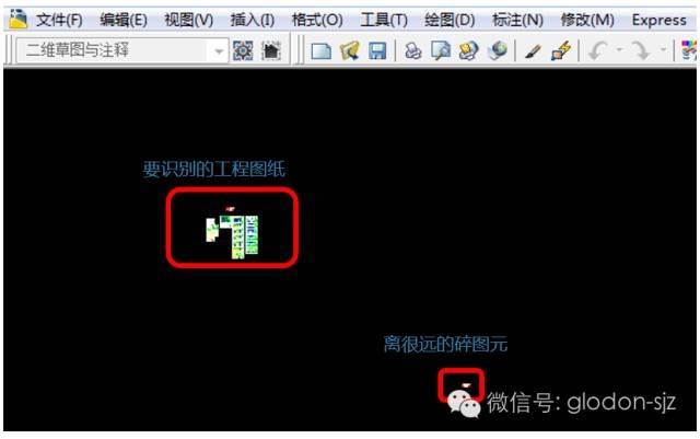 [干货]4招帮你搞定CAD图纸无法导入广联达的问题!_8