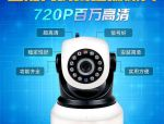 高清网络摄像机测试大纲-V1.0