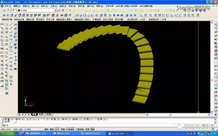 双曲钢构件深化设计和加工制作流程(多图,建议收藏)_9