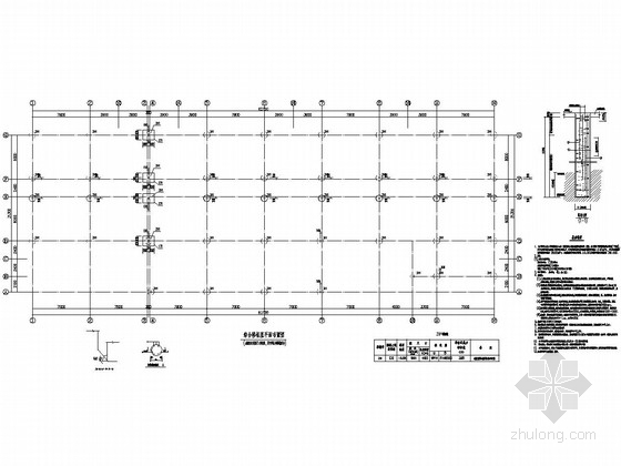 两层框架结构自来水厂综合楼结构施工图(坡屋面)