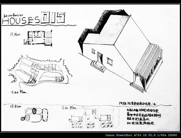 柯布西耶住宅抄绘分析-10.jpg