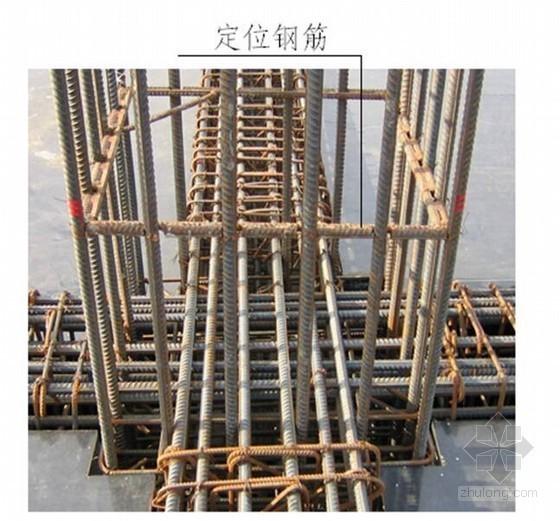 [安徽]广场人民防空地下室工程施工方案(单建式)