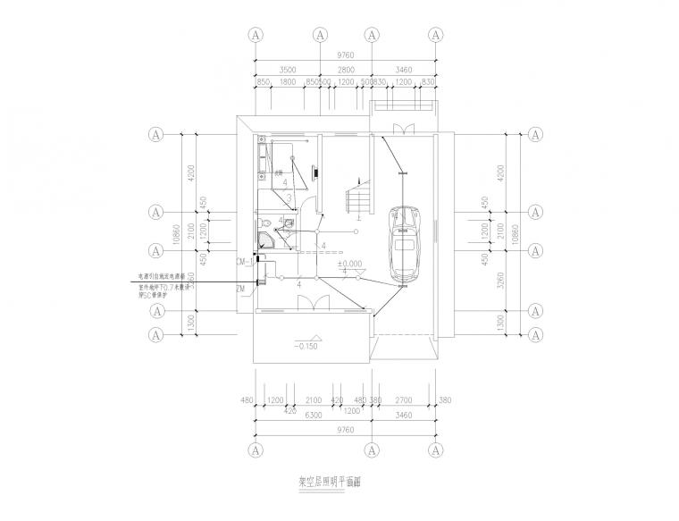 江西某经济型别墅全套施工图(建筑结构水电)_8