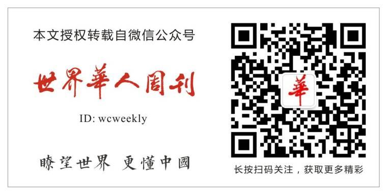 梁思成逝世46周年祭:能挽救千年的建筑,却没能救下老北京城_33