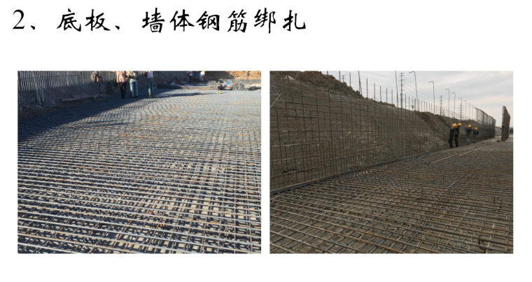 [辽宁]城市综合管廊铝模板施工介绍(共55页)