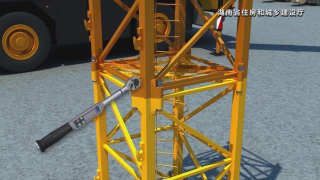 湖南省建筑施工安全生产标准化系列视频—塔式起重机_13