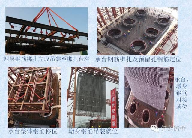 装配式桥梁施工技术_11