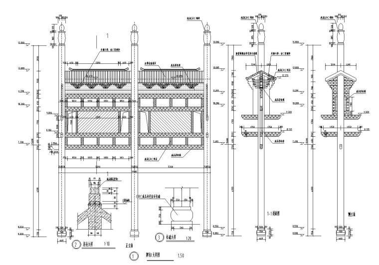 74套中式构件构造详图——建筑详图