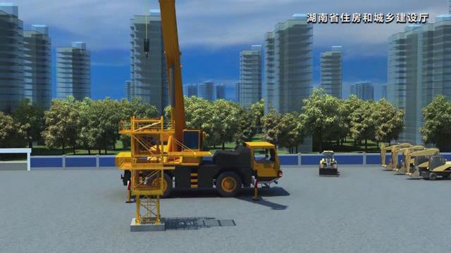 湖南省建筑施工安全生产标准化系列视频—塔式起重机-暴风截图2017726646171.jpg