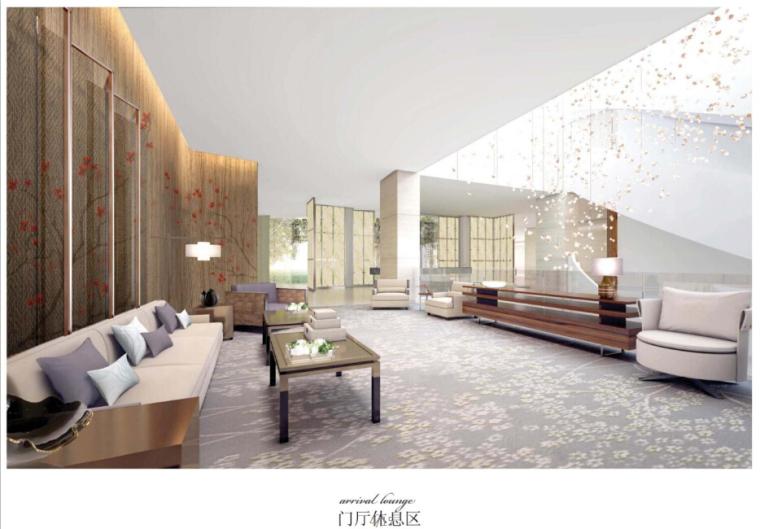 [上海]知名酒店设计方案PDF及效果图_4