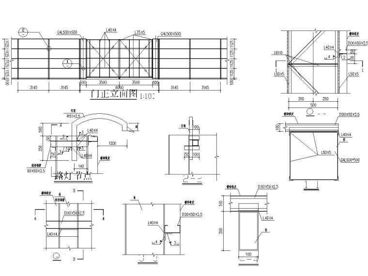 门式钢架围挡设计图
