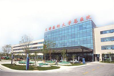 [天津]医科大学国际医院BIM应用总结